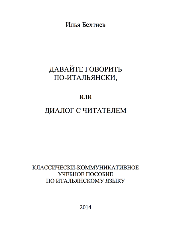 УЧЕБНИК сайт-1