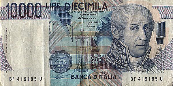 Итальянская лира фото алания магнитная тираж