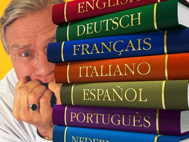 Уроки итальянского Полиглот